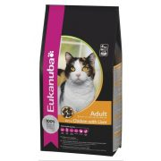 Eukanuba-Cat-Adult-Chicken-Liver-2Kg-macskatap